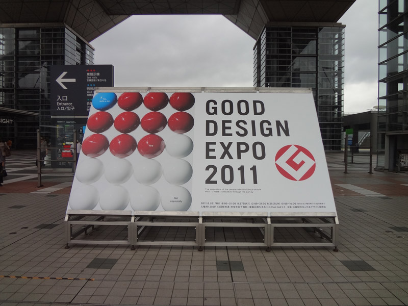 Good Design Expo